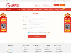 Image site de Chat2ouf