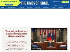 actualité du marché de l'immobilier sur fr.timesofisrael.com