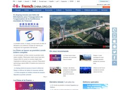 actualité du marché de l'immobilier sur french.china.org.cn