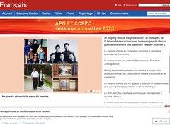 actualité du marché de l'immobilier sur french.cri.cn