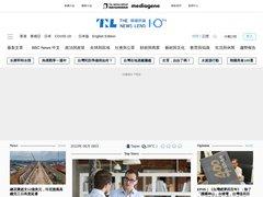 actualité du marché de l'immobilier sur hk.thenewslens.com