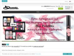 code promo Beautycosmetics Shop