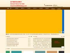 Athéna Traductions -  Agence de traduction multilingue