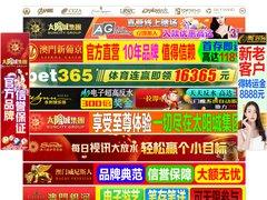 Achat de véhicules importés (Nord)
