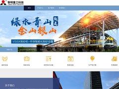 Détails : Contruction de maisons dans le Gard et le Vaucluse, architecte