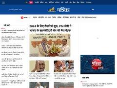 actualité du marché de l'immobilier sur patrika.com