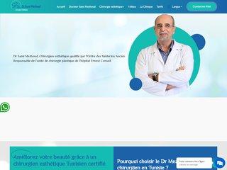 Détails : Chirurgie esthétique en Tunisie