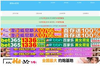 Détails : fichebook.com
