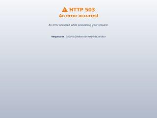 Détails : Matériel et consommables informatiques - Groupe 3d Évolution