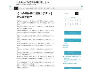 Détails : Guide-Materiel : Blog matériel Hight Tech