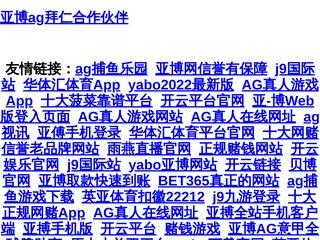 Détails : Photos mariage Paris