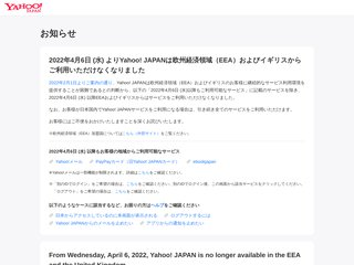 FX・外国為替 - Yahoo!ファイナンス