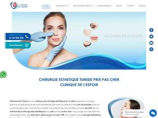 Clinique de L'espoir : Clinique m?dicale priv?e ? Tunis