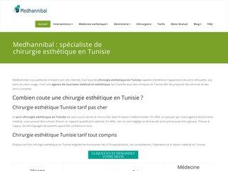 Clinique Hannibal en Tunisie