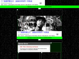 Screenshot of Papoose official website