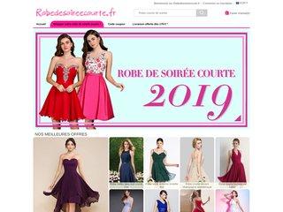 Détails : Rayonner dans la robe de soirée courte sur robedesoireecourte.fr
