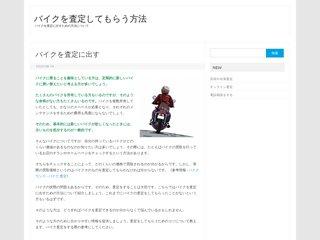 screenshot http://www.dappartapart.com D appart a part