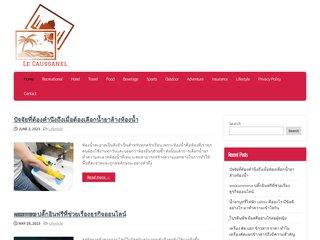Camping Sas Le Caussanel 5 étoiles à Canet-De-Salars