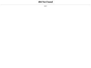 screenshot http://www.ormenis.com Herboristerie ormenis