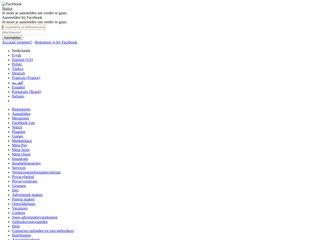 screenshot http://www.pourmathis.com Association pour mathis