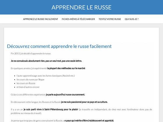 Voici comment apprendre le russe facilement