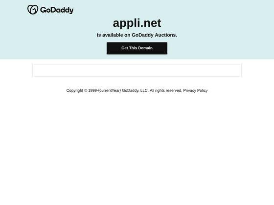 Appli.net
