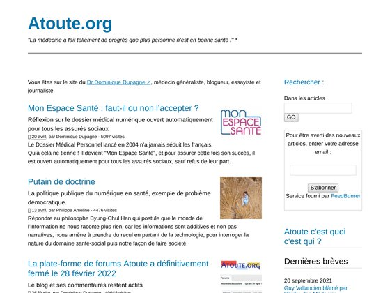 Atoute