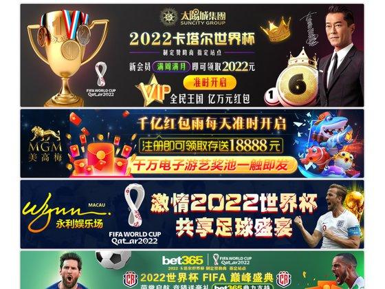 Agence web offshore de l'ile maurice