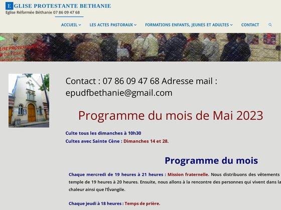 Eglise Protestante Unie Paris Béthanie