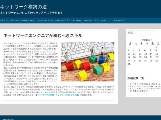 Conciergerie privée de luxe et services particuliers Paris (75)