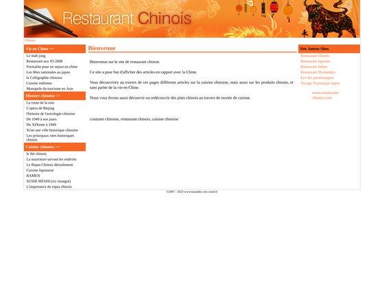 Restaurant-chinois.com annuaire des restaurants chinois