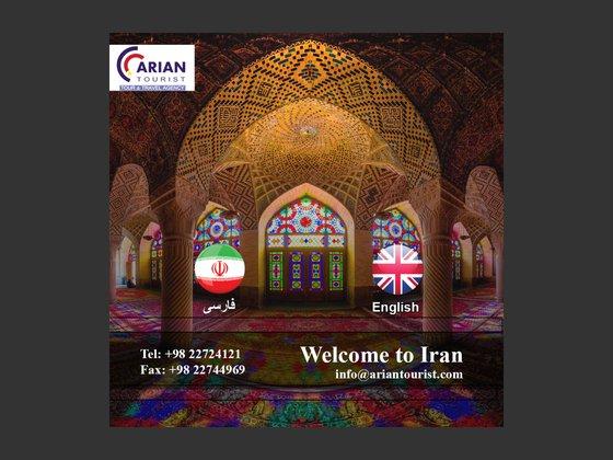 طراحی سايت آژانس مسافرتی و گردشگری آرین توریست