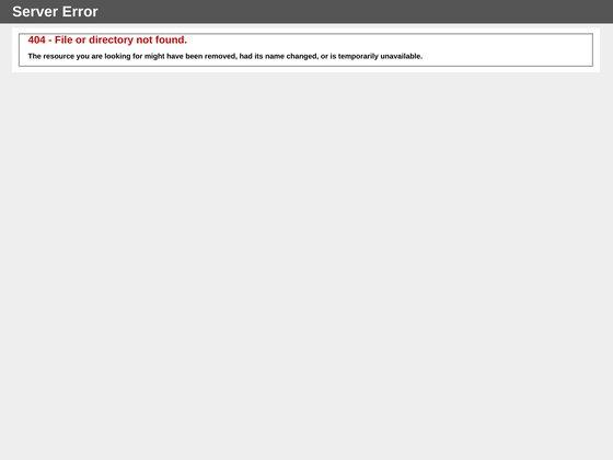 طراحی سیستم - طراحی سایت شرکت خدمات مسافرت هوایی ، جهانگردی و زیارتی آهوان