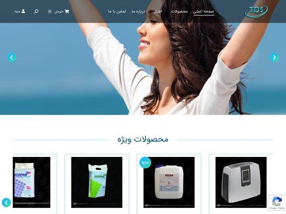 طراحی سیستم - طراحی سایت تجارت درمان سلامت