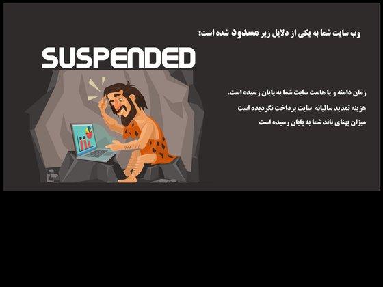 طراحی سايت آژانس مسافرتی و گردشگری آسمان آبی روژانو