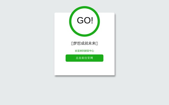 Jey consulting, cabinet d'expert comptable à Paris
