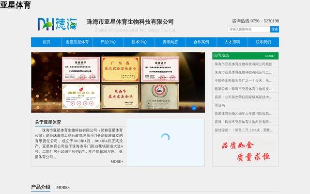 Inscrivez gratuitement votre site internet sur le guide Luxe & Prestige
