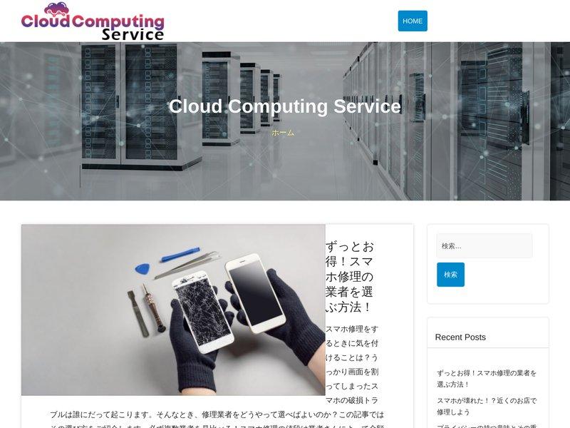 Lycée Aristide Briant (Saint Nazaire)