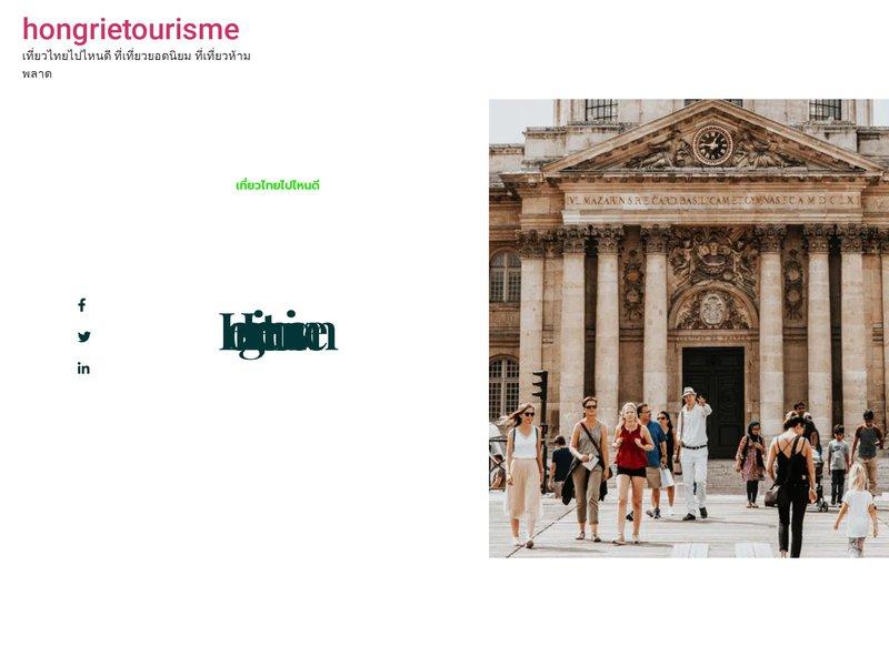 Office National d'Hongrie de Tourisme