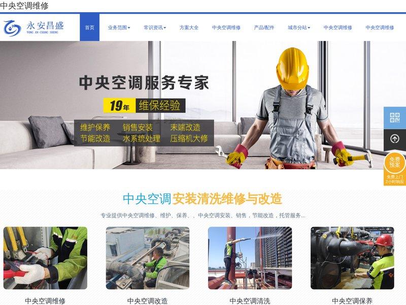 Serrurier Nantes - Dépannage d'urgence - 06.22.50.80.31